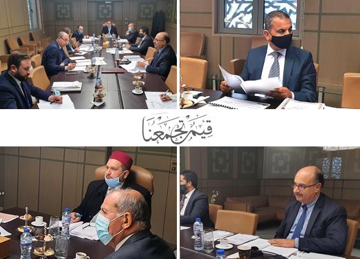 Réunion du Comité Charia de la Banque