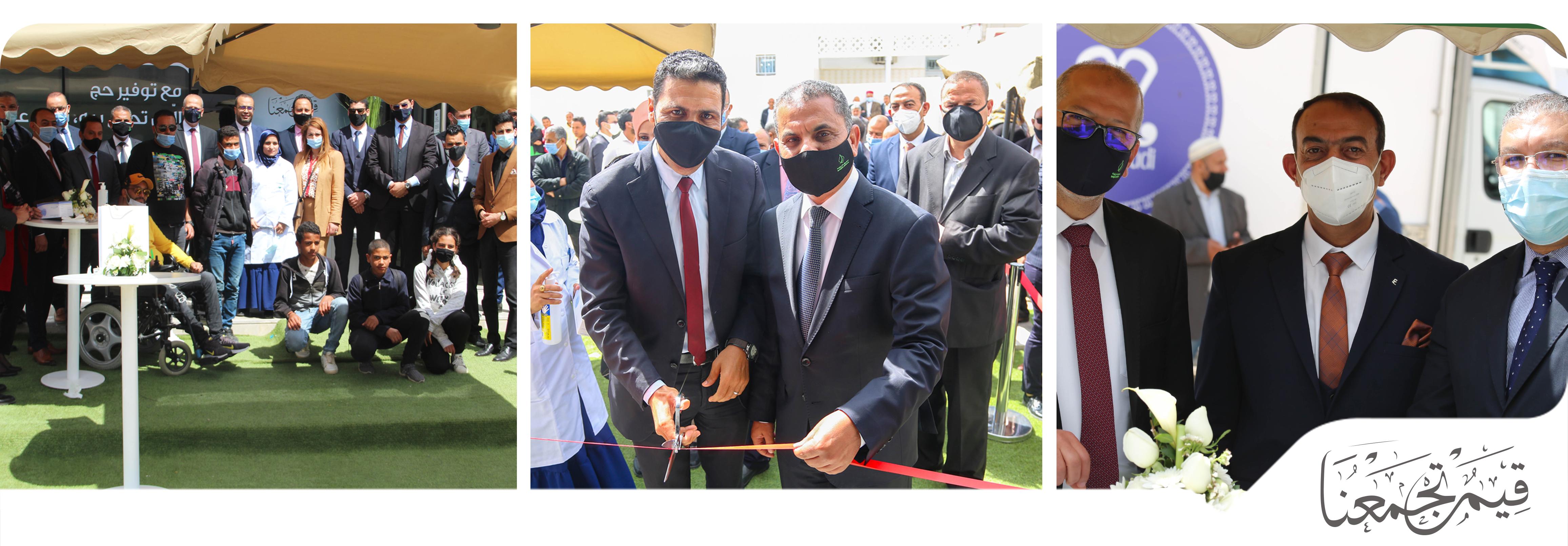 Inauguration Agence Bir Ali Ben Khalifa